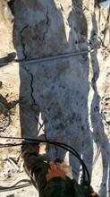 不用凿岩机坚硬岩石解体开石机陕西甘泉图片