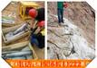 礦山專用劈裂棒
