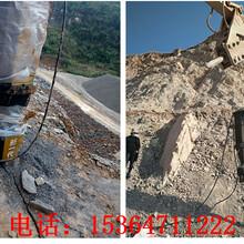 石坑道岩石拆除怎么快速分裂浙江椒江区图片
