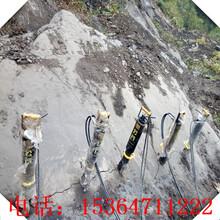 混凝土花岗石分裂器图片