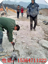 非开挖岩石分裂机图片