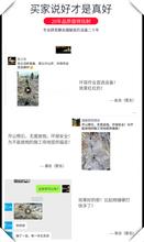 矿山岩石分解破石岩石劈裂机多少钱一方图片