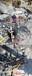 銅礦修建地基土石方開挖劈裂機浙江杭州
