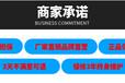 修路不用放炮大型鉛鋅礦開采濱州聊城