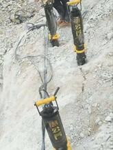 基础开采石头液压劈裂机山东德州图片