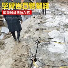 混凝土劈裂棒山东菏泽图片