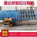 北京強力靜態爆破機劈裂機,分裂機
