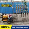 北京劈裂机