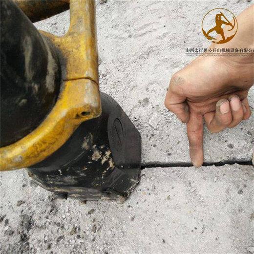 江蘇橋墩石塊拆除分裂機劈裂機,靜態爆破