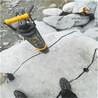 开采新方法劈裂机劈裂机,开山机
