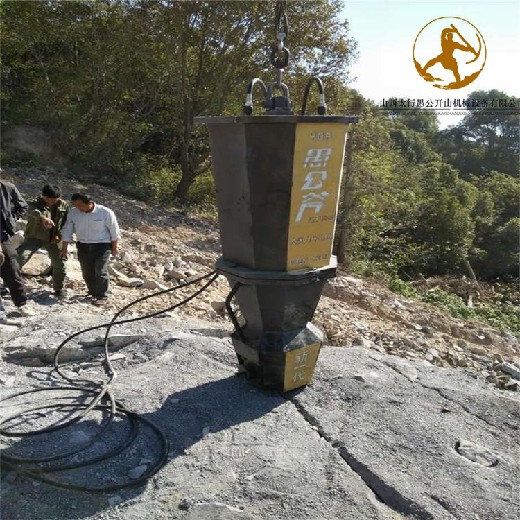 上海劈裂机厂家劈裂机,开山机