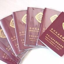上海南桥会计培训会计上岗证培训会计实务培训