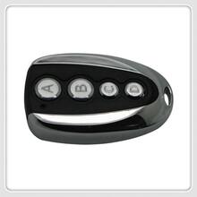 金属边框四键无线遥控器