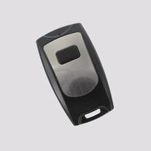 新超薄防水单键无线遥控器
