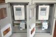 插卡电表DDSY-9791电表厂家