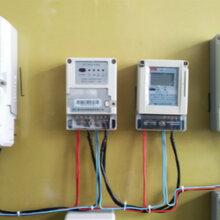 网上缴费指导智能电表远程电表