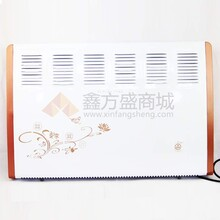 骆驼(LuoTuo)对流电暖气/电暖器K-6/K-7图片
