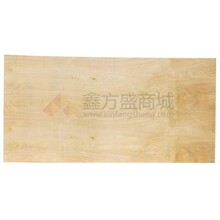 金秋(JinQiu)大芯板/細木工板/免漆板圖片