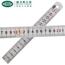 赫力斯(HELISI)钢直尺/尺子/不锈钢尺图片