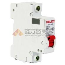 德力西(DELIXI)小型断路器(新)DZ47SC型1P16A
