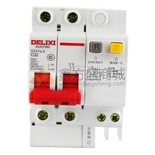 德力西(DELIXI)拼装漏电断路器(新)DZ47SLEC型2P
