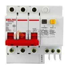 德力西拼装漏电断路器(新)DZ47SLEC型