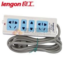 良工(Lengon)4位插座四位插线板线长1.8M米LG-8129