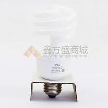 佛山(FSL)T3电子节能灯/螺旋灯管白光/暖光