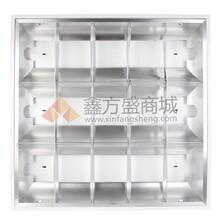 佛山(FSL)T8格栅灯哑光铝嵌入式V型(电子)20W/40W