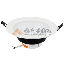 佛山(FSL)LED筒灯图片