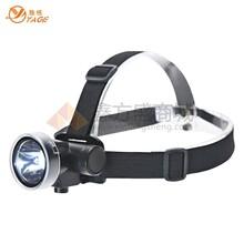 雅格LED头灯/充电探照灯/大功率巡逻灯/隧道灯/应急灯YG-5598
