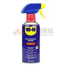 WD-40万能防锈润滑剂/防锈剂/除锈剂/去锈液零压喷罐330ML图片