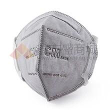 朝美折叠式防尘口罩防雾霾口罩呼吸阀口罩PM2.5口罩N95滤材6002A-2