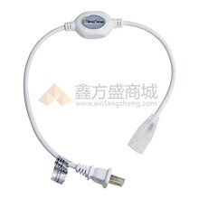 秋田(QiuTian)LED灯带插头/无导线灯带插头晶辉系列DD2835含尾塞