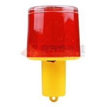 太阳能警示灯/交通警示灯/路锥灯/道路警示灯/路障灯/交通用具按插/固定