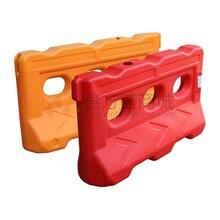 水马/滚塑围栏/移动护栏/注水隔离墩/交通用具120CM70CM黄色/红色