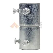 京固(JINGGU)白镀锌直接/电线管直接/直连/线管接头加长双钉