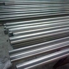 国产纯铁板DT7A电工纯铁/电磁阀用DT7A电磁纯铁