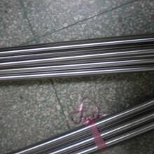 国产纯铁板、DT5A电磁阀用电磁纯铁、纯铁棒
