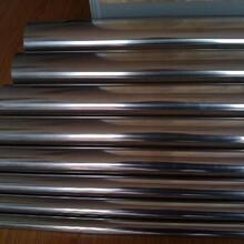 宝钢环保DT4C纯铁圆棒,可提供样品、电磁DT4C纯铁直棒