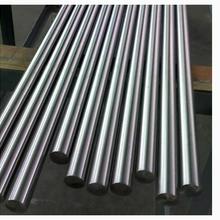 广东现货电磁阀芯用DT4A电磁纯铁元棒/DT4A价格