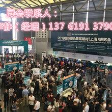 2020上海木工机械展会时间