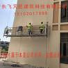 珠海外墙涂料工程外墙翻新工程