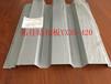 YX35-420横装梯型暗扣板