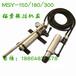 锚索张拉机具MSY-150/180/300,锚索锚固力检测仪
