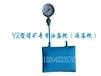 YZ系列煤矿专用油压枕液压枕