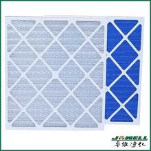 清远空调机组过滤器,高效过滤器铝框无隔板,袋式初效中效过滤器
