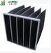 VTF活性炭袋式過濾器,板式活性炭過濾器,廠家直銷可訂制尺寸