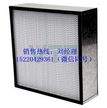 珠海镀锌框纸隔板高效过滤器630×630×220厂家直销