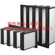 江门洁净室空气过滤器,高效过滤器厂家,大风量组合式高效过滤器